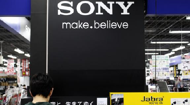 Sony restructuring in Japan: camera lens plant to close with loss of 2,000 jobs