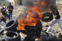 U.S. Says Palestinian-American Killed By Israeli Forces