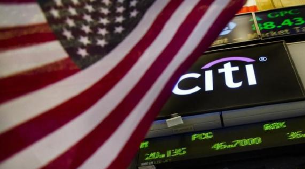 Citi's Credit Card Business In Japan Gets Joint Bid From