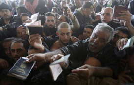 Egypt Allows In Travelers From Gaza For First Time Since October