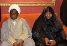 El-Zakzaky and his wife