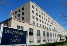 The US Department of State